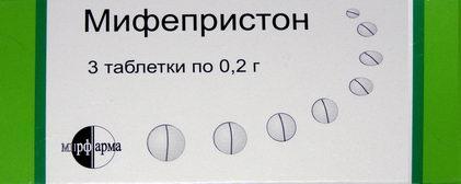 Препарат Мифепристон Инструкция